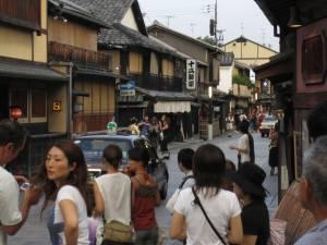 Altstadt Tokio